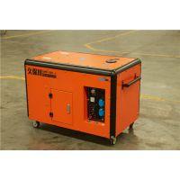 柴油低噪音10kw静音发电机组