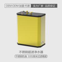 家用不锈钢超滤净水器厨房直饮净水机OEM/ODM代工