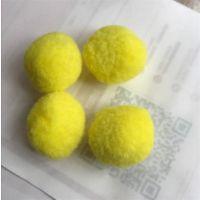 3cm黄色毛绒球饰品毛球毛毛球