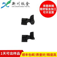 新川厂家直供xcsb13塑料塑胶手板钣金加工定制