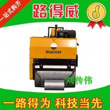 供应路得威/roadway手扶压路机单轮压路机RWYL24C