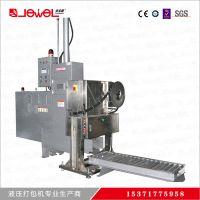 供应 JEWEL JP4535QP 立式自动打包机