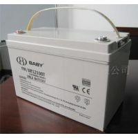 BABY蓄电池FM/BB1233T鸿贝12V33AH授权经销商最优惠价|航空航天系统蓄电池