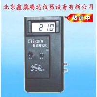 CY7-2B数字测氧仪主要用途 测氧仪厂家