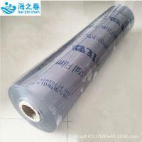 厂家直销龙塑PVC透明软玻璃桌布防水塑料台布水晶板整卷批发定制