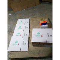 杭州纸箱厂直销纸箱、纸盒、纸箱定做、定制与印刷。