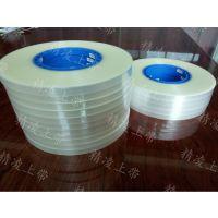 东莞市精凌电子生产热封上带 自粘上带 载带 塑胶盘