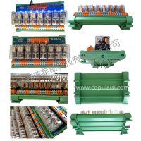 成都继电器模组,PLC端子台模组,继电器放大板定做厂家,成都普莱斯继电器模组生产厂家