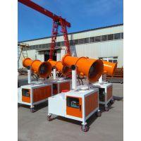 青岛龙华杰机械制造即墨区工地除尘设备|降尘除尘好帮手|华杰牌QLH-20m喷雾机