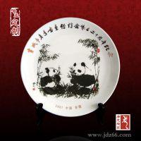 公司庆典定制瓷盘 陶瓷盘加公司文化 定制庆典纪念品