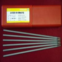 A147不锈钢焊条 金威不锈钢焊条