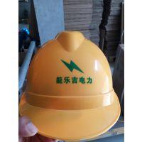 金淼牌 电工安全帽价格 金淼电力生产