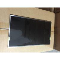 供应LP156WF1-TPB1笔记本液晶屏