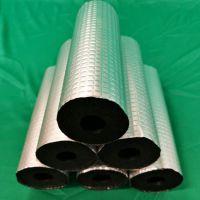 批发 带铝箔橡塑管 阻燃橡塑海绵发泡管 华美铝箔橡塑保温管