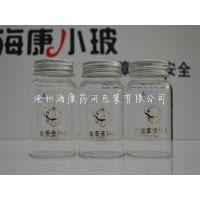 虫草玻璃瓶,高档虫草瓶,厂家直销品质保证