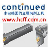 常德德国肯汀纽迪品牌钨钢铰刀Q-Q2644395441