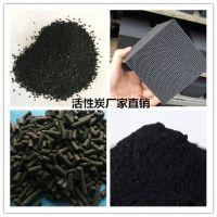 柱状脱硫活性炭 煤焦油提纯脱硫活性炭 化工厂废气净化脱硫活性炭