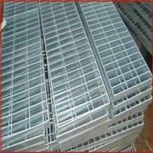 镀锌钢格栅板 楼梯踏步板价格 钢梯踏步板尺寸
