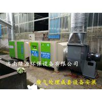 VOC废气净化设备,厂家定做,排放达标