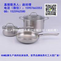 不锈钢锅制造商 不锈钢炊具厂家 专业生产高档锅具