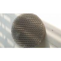 不锈钢金属孔板波纹填料,金属网孔波纹,金属刺孔波纹,304丝网波纹填料价格及图片