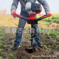四川植树挖坑机 大型林业打坑机 手提汽油挖坑机