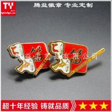 北京旅游纪念品徽章-旅游景点纪念礼品纪念章徽章胸章钥匙扣定制厂家
