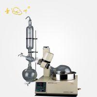 上海亚荣5L容量旋转蒸发仪RE5205立式耐高温