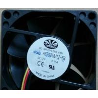 全新台湾艾美达 7厘米 12V 0.15A AS7025M12-FG CPU3线散热风扇现货