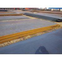 杭州30CrMo 1mm足厚钢板供货商