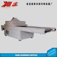 厂家直销大量现货供应 橱柜UV上光机UV固化机UV炉固化机