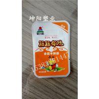 优质耐高温蒸煮食品包装袋生产厂家+真空包装袋印刷价格