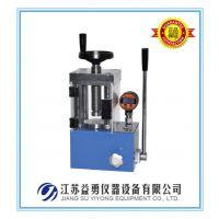 YY-30F手动压片机(防护型),防护型手动粉末压片机
