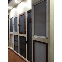 绍兴安昌|金刚网纱窗|防护窗纱|上门测量订做