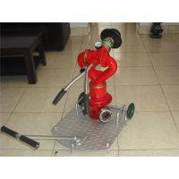 厂家直销PSY30移动消防炮半固定式消防水炮