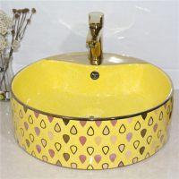 洗脸盆圆形陶瓷台上华丽电镀彩金单孔洗手盆