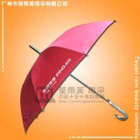 【雨伞厂】生产-平安保险23寸雨伞 雨伞厂家 广州雨伞厂