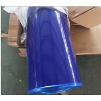 表面保护材料 SPV-AL-200 金属加工