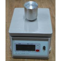 厂家直销LK-YMS数显式液体密度计