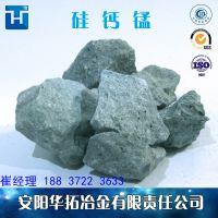 硅钙锰价格 复合硅钙锰厂家 硅钙锰行业产品