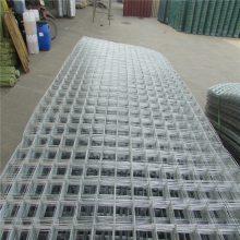 镀锌碰网 建筑网片 地面混凝土钢筋网