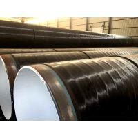 螺旋钢管设备厂家 不锈钢螺旋焊管 金属螺旋管 表面螺旋钢管 钢带增强螺旋管