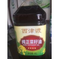 西津渡纯正菜籽油(非转基因)4L