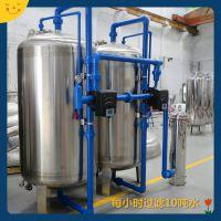 供应 河北省水处理工程处理器石家庄不锈钢石英砂机械立式过滤器 脉得净