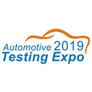 2019第七届广州国际汽车测试及质量监控展览会