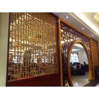 铝合金仿古门窗 学校校区装饰木纹色花格窗 西字格铝合金窗