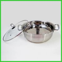 厂家直销多功能不锈钢复底蒸汽火锅、电磁炉锅配玻璃盖