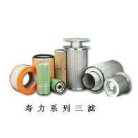 【供应】寿力三滤保养包_寿力88290004-372_原厂寿力配件正品销售