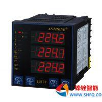 LU-192QH三相无功电能表(ANTHONE)