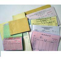 徐汇区上海交大附近画册笔记本票据名片设计印刷样本选上海松彩印刷厂
